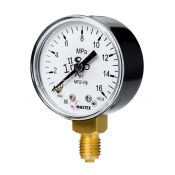 Газовые Редукторы - МП2-Уф 50мм