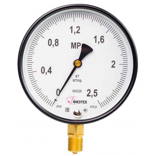 """Точных измерений вакуумметры - ВТИф корр. """"0"""""""