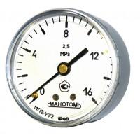 Технические вакуумметры - ВП2-У ОШ