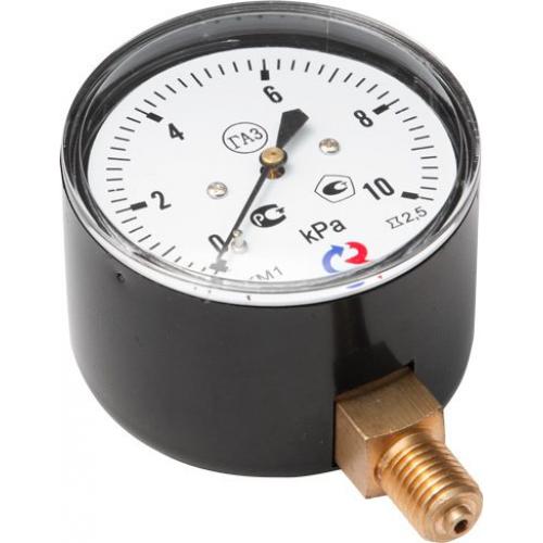 Давления газа - КМ-11