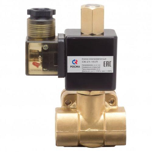 Соленоидные клапана электромагнитные - СК-22 (24 В)