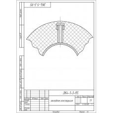 Закладные конструкции - ЗК4-1-3-95 (Бобышка приварная)