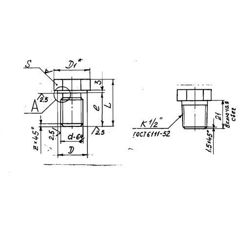 Закладные конструкции - ЗК4-1-18-95 (Пробка)