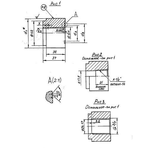 Закладные конструкции - ЗК4-1-25-95 (Бобышка)