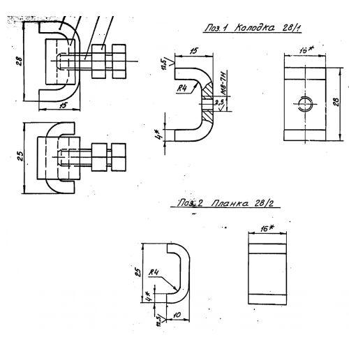 Закладные конструкции - ЗК4-1-31-95 (Прижим)