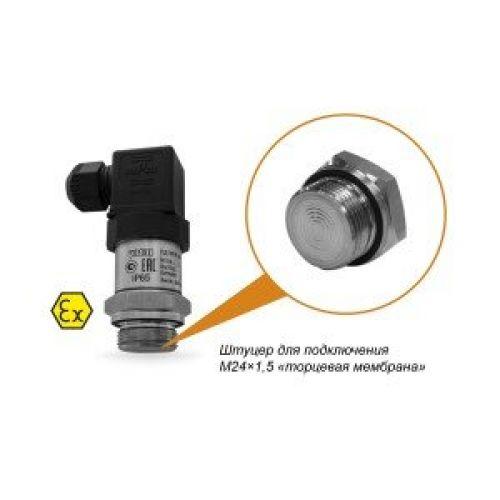 Датчики давления - ПД100И-ДИВ-141-Exi