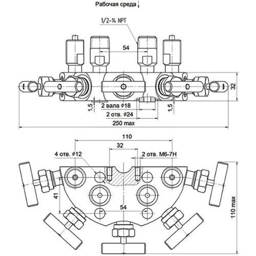 Пятивентильные клапанные блоки - БКН5-115-07