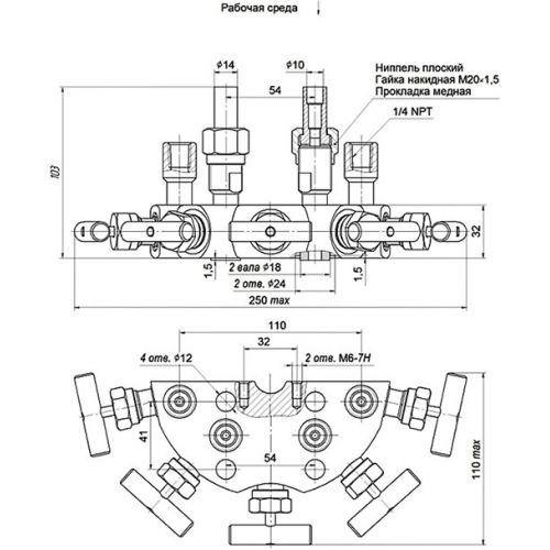 Пятивентильные клапанные блоки - БКН5-115-08