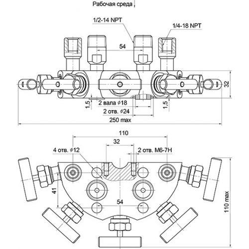 Пятивентильные клапанные блоки - БКН5-115-09