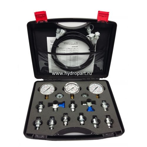 Наборы для тестирования гидросистемы - HBTK-70