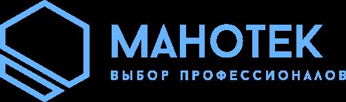 Манотек